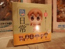 photo of Cutie Figure Mascot: Nichijou: Sasahara