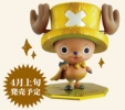 photo of P.O.P Limited Edition Chopper Man Gold Ver.