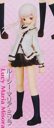 main photo of To Heart 2 Trading Figure Collection Vol. 3: Misora Lucy Maria