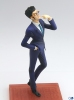 photo of DX Figure: Leorio