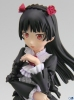 photo of DX Figure: Gokou Ruri