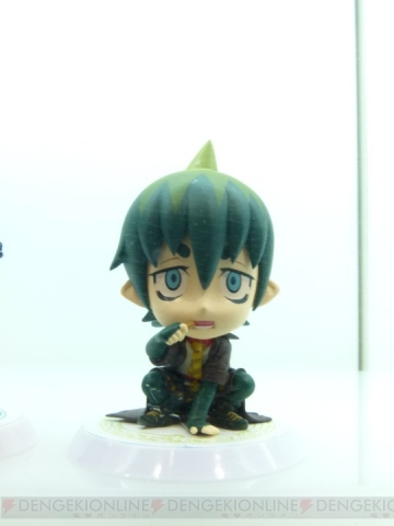 main photo of Ichiban Kuji Ao no Exorcist: Amaimon