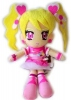 photo of Fresh Pretty Cure Plush Doll: Cure Peach