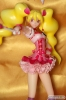 photo of Cure Peach