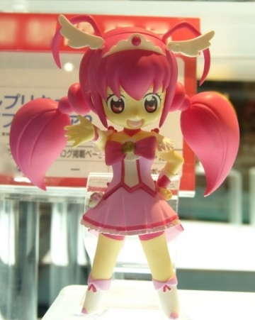 main photo of Cure Happy