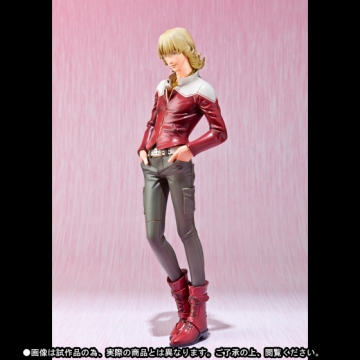 main photo of Figuarts Zero Barnaby Brooks Jr