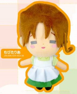 main photo of Movic Hetalia Axis Powers Plushies: Chibitalia