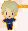 photo of Movic Hetalia Axis Powers Plushies: Prussia
