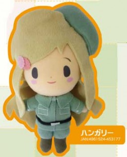 main photo of Movic Hetalia Axis Powers Plushies: Hungary