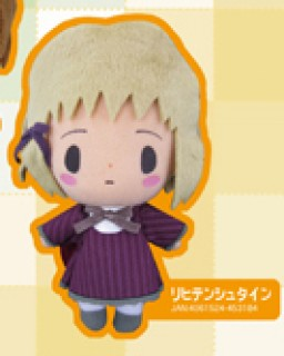 main photo of Movic Hetalia Axis Powers Plushies: Liechtenstein