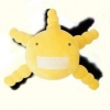 photo of Movic Moyashimon Plushies: Aspergillus oryzae