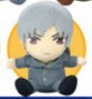 photo of Movic Nuigurumi Mascot Plushies La Corda D'Oro ~secondo passo~ Akihiko Kira