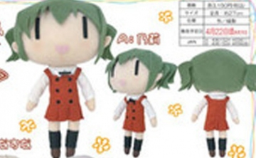 main photo of Movic Hidamari Sketch Plushies: Nori