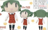 photo of Movic Hidamari Sketch Plushies: Nori