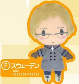 main photo of Movic Hetalia Axis Powers Plushies Sweden