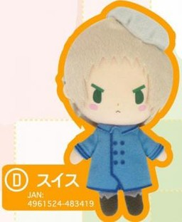 main photo of Movic Hetalia Axis Powers Plushies Switzerland