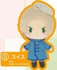 photo of Movic Hetalia Axis Powers Plushies Switzerland