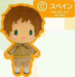 main photo of Movic Hetalia Axis Powers Plushies Spain
