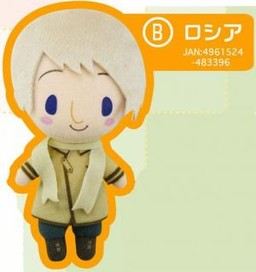 main photo of Movic Hetalia Axis Powers Plushies Russia