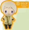 photo of Movic Hetalia Axis Powers Plushies Russia