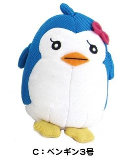 main photo of Penguin 3 Cushion