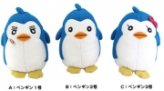 photo of Penguin 3 Cushion