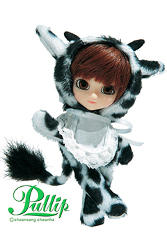 main photo of Little Pullip Calfy
