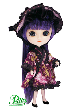 main photo of Little Pullip Lan Ake