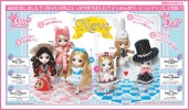 photo of Little Pullip+ Queen of Hearts