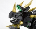 photo of ZOIDS: Dark Horn Harry Special