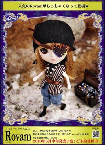 main photo of Little Pullip+ Rovam