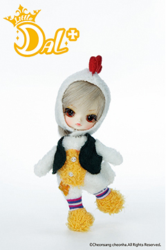 main photo of Little Dal+ Rooster