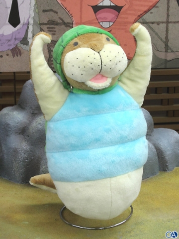 main photo of One Piece Recommembers: Kung Fu Dugong