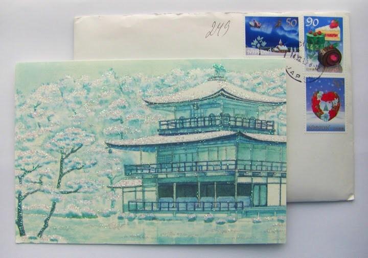 Стихотвореньем, открытка из японии