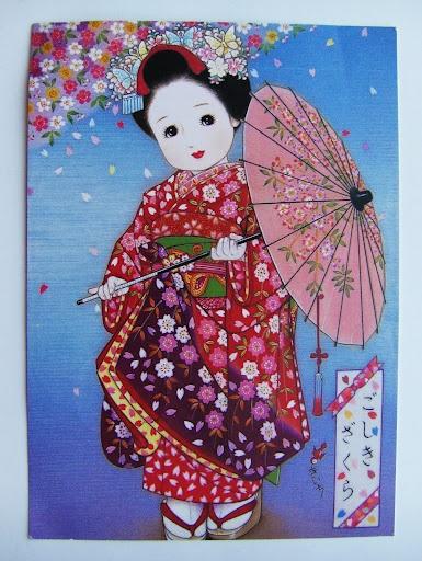 Японские открытки для пап, сделать открытку подарками