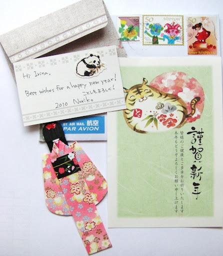 Формат японская открытка размер, день