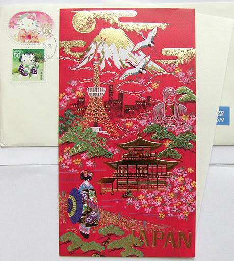 Сделать открытку, японская открытка хагаки размер в см
