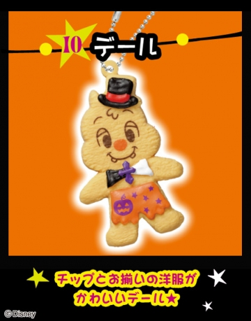main photo of Disney Halloween Cookie Mascot: Dale