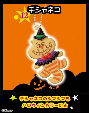 main photo of Disney Halloween Cookie Mascot: Cheshire Cat