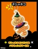 photo of Disney Halloween Cookie Mascot: Cheshire Cat
