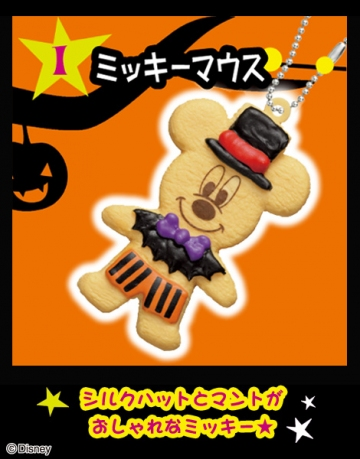 main photo of Disney Halloween Cookie Mascot: Mickey Mouse