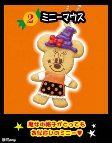 main photo of Disney Halloween Cookie Mascot: Minnie Mouse