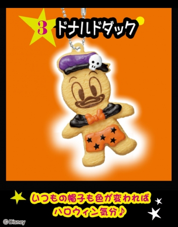 main photo of Disney Halloween Cookie Mascot: Donald Duck