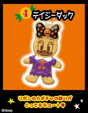 main photo of Disney Halloween Cookie Mascot: Daisy Duck