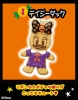photo of Disney Halloween Cookie Mascot: Daisy Duck