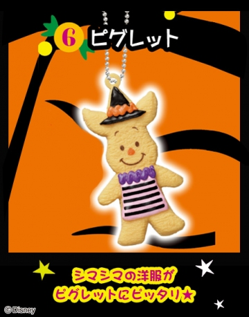 main photo of Disney Halloween Cookie Mascot: Piglet