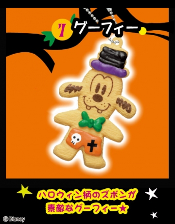 main photo of Disney Halloween Cookie Mascot: Goofy