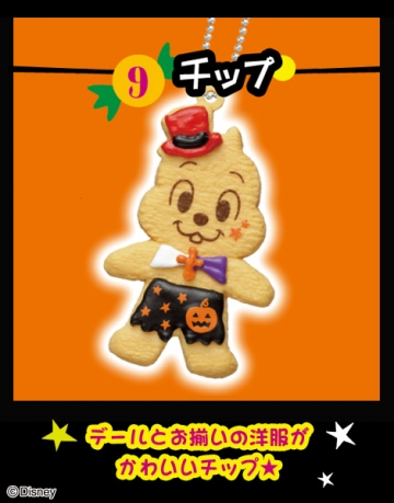 main photo of Disney Halloween Cookie Mascot: Chip