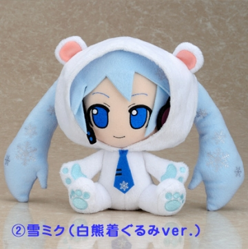 main photo of Plush Strap Series: Snow Miku Polar Bear Costume Ver.