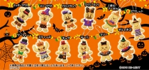 photo of Disney Halloween Cookie Mascot: Chip